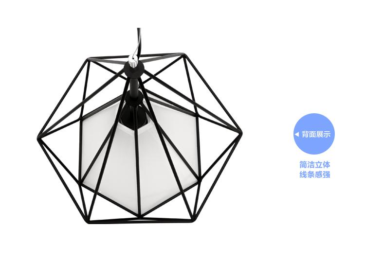 吊灯现代led创意吊灯餐厅